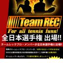 全日本テニス