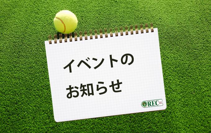 catch_event1