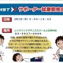 MX-3640FN_20170201_231425_001