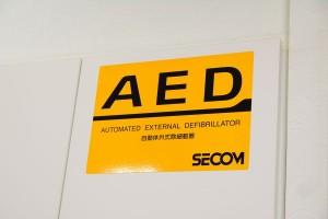 AED設備