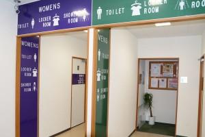 シャワールーム・更衣室・ロッカー