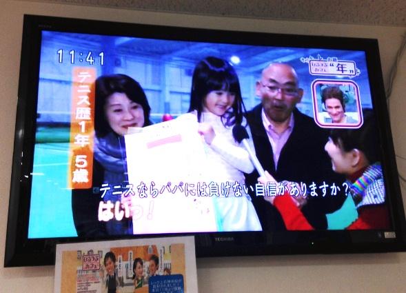 NHK総合テレビ:「ひるまえほっ...