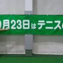IMG_20170915_162547