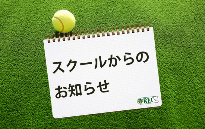 catch_school