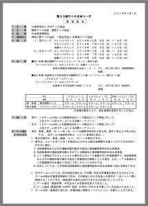 FEB39302-E9BB-4E42-B343-5804B3BF321D