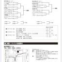 1D5793A5-7C59-4D76-B6C1-257C7137FBD2