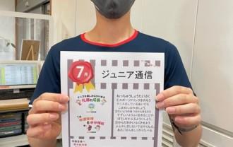 7gatu