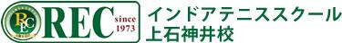 レックインドアテニススクール上石神井校